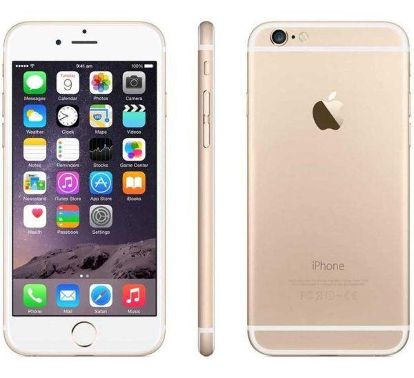 iphone 6 plus gold 600x548 - iPhone 6 Plus - Full Phone Information, Tech Specs