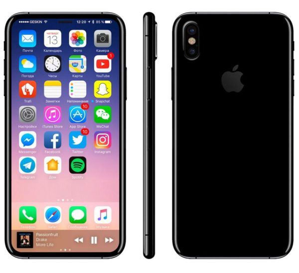 iphone 8 rumor 600x548 - iPhone 8 Rumors - All about the new Apple phone