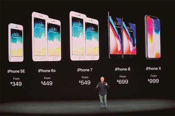 Apple Event September 12, 2017 - iPhone Price