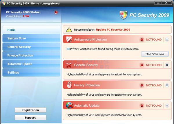 fake antivirus screenshot - Rogue Antivirus FAQ - All About Fake Antivirus